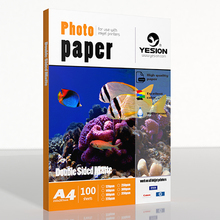 Features:    glossy photo magnet paper  Print on both sides.  Instant dry.  Water resistant (waterproof).  Resistant to abrasion.  Resistant to aging.  Compatible with Dye Ink and Pigment Ink.     Notes:  All printing processes have a range of conditions of temperature,humidity, pressure and dust particles in the air, that need to be taken into account when printing. Especially inkjet, that because it is very susceptible to excess moisture.  About printing with dye and pigment inks  If you print with dye and pigment ink, the ink will not be affected by UV light or pollute environments. If the printing is protected under normal temperature and humidity with a range of conditions, the paper will not present problems of discoloration, fading and premature aging.   Printer Compatibility Suitable for almost Inkjet Printers with normal, dye or pigment based ink, including Canon, Epson, HP, Kodak, LEXMARK, etc.
